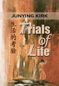 trials of life new